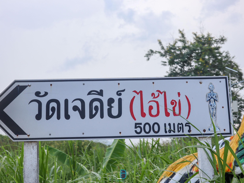 Hotels near Wat Chedi Ta Khai Sichon, Nakhon Si Thammarat