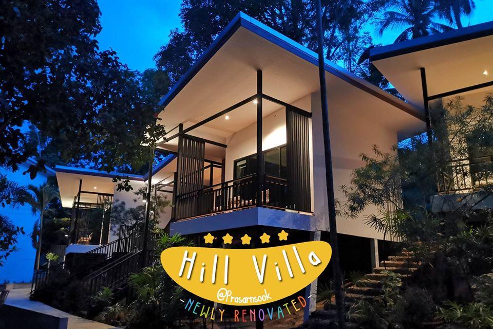 Hill Villa ห้องพักรีโนเวทใหม่ ไฉไลกว่าเดิม